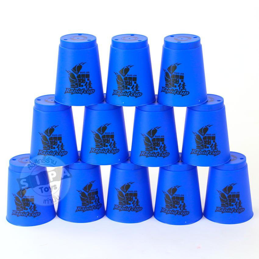 เกมส์เรียงแก้วสีน้ำเงิน SPEED STACKS.สีฟ้า..ฟรีค่าจัดส่งค่ะ