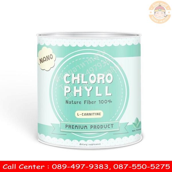 Chloro Mint คลอโรมินต์ คลอโรฟิลล์
