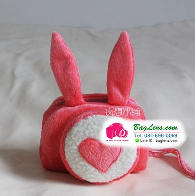 เคสกล้องแบบถุงผ้า Bunny