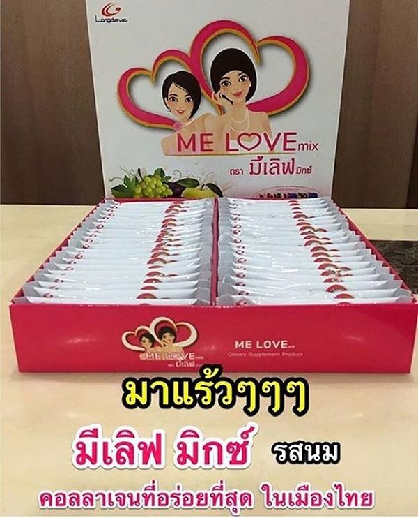 Me Love Mix มีเลิฟ มิกซ์