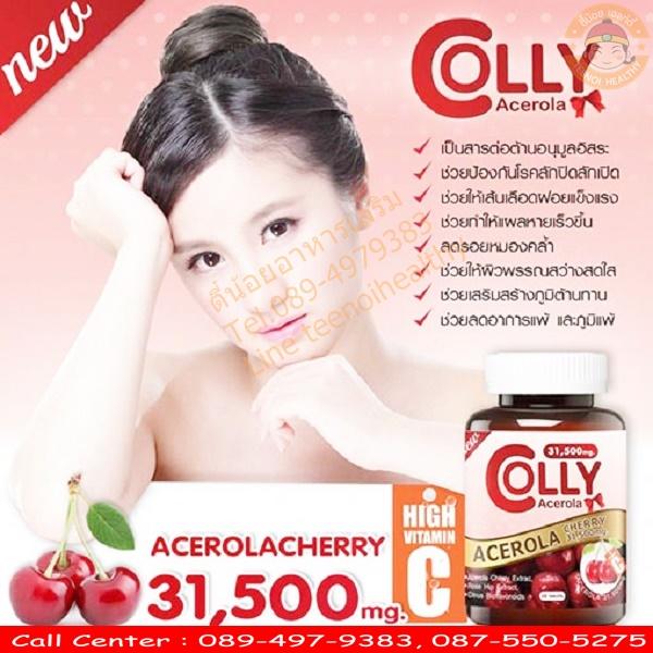 colly acerola 31,500 mg