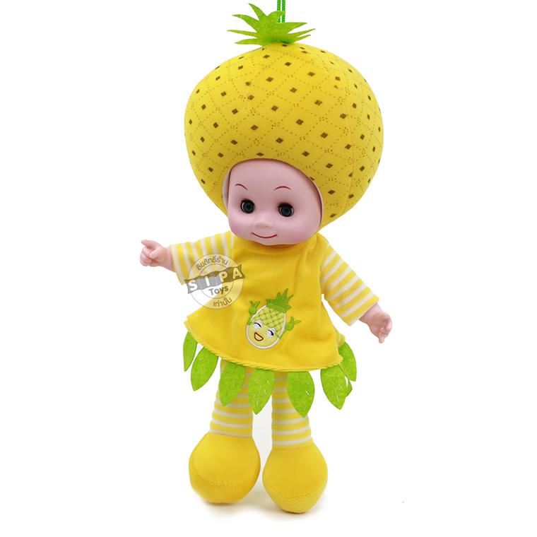 ตุ๊กตาผลไม้... สัปปะรด (ตุ๊กตาอารมณ์ดีร้องเพลงได้ Fruit Dolls) ฟรีค่าจัดส่ง
