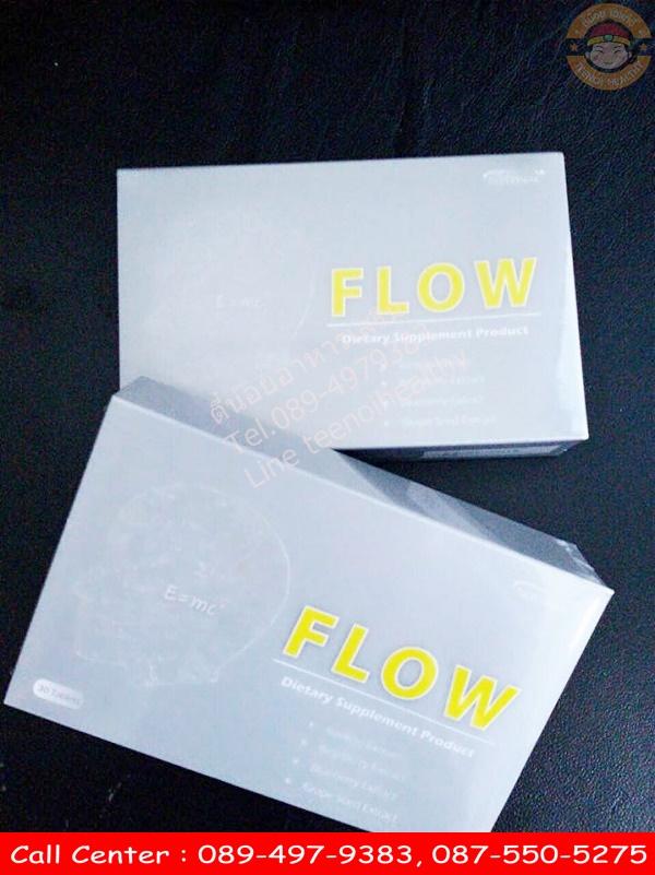 FLOW อาหารเสริม