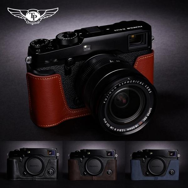 เคสกล้อง TP Half-case Fuji X-PRO2