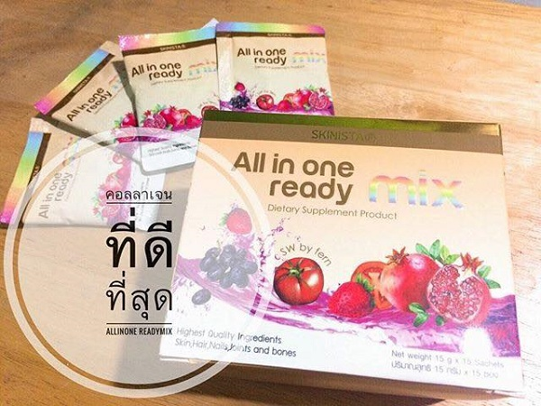 All In One Ready Mix ราคา