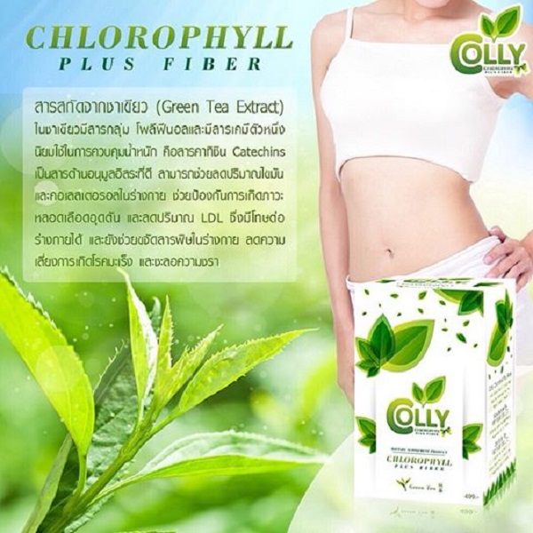 colly chlorophyll รีวิว