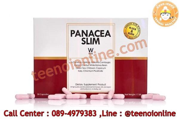 PANACEA SLIM W PLUS พานาเซีย สลิม