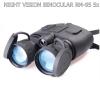 กล้องส่องกลางคืนทางไกล กล้องมองกลางคืนอินฟาเรด แบบสองเลนส์ RM-95 5x Night Vision