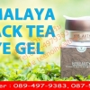 Himalaya Black Tea Eye Gel ครีมทารอบดวงตา
