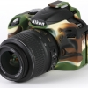 Nikon D3200 EasyCover Silicone Case -Camouflage