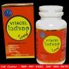 ไวต้าเซล โกลด์ Vitacel Gold ล้างพิษตับ