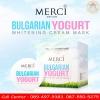 Merci Bulgarian Yogurt เมอร์ซี่ บัลแกเรียน โยเกิร์ต