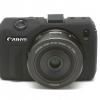 Canon EOS-M EasyCover Silicone Case -Black