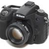 Nikon D7000 EasyCover Silicone Case -Black