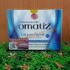 โอเมทิซ คอลลาเจน Omatiz Collagen