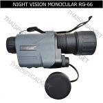 กล้องส่องกลางคืน กล้องมองกลางคืนอินฟาเรด ระยะไกล รุ่น Rongland RG-66 5X
