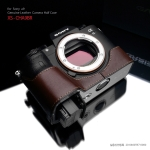 Gariz Half-case for Sony A9 , A7R III ,A7 III : Brown
