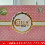 Colly Collagen คอลลี่ คอลลาเจน 10000 mg