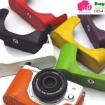 Case กล้อง TP Lumix GF2 color collection