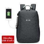 FlyLeaf - 9666 Fashion backpack style