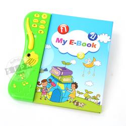 หนังสืออัจฉริยะ ฝึกอ่าน ไทย อังกฤษ (My E-Book) ฟรีค่าจัดส่ง