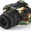 Nikon D3200 EasyCover Silicone Case -Camouflage