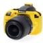 Nikon D3300 EasyCover Silicone Case -Yellow