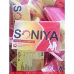 Soniya A-liss โซนิญ่า เอลิส แบบ 6 กล่อง