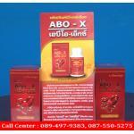 เอบีโอ เอ็กซ์ ABO-X ดีท็อกเลือด แบบ 2 กล่อง