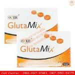 โอซี กลูต้า มิกซ์ Ozee Gluta Mix แบบ 2 กล่อง