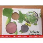Shinete Giftset แบบ 1 กล่อง