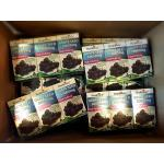 Healthway Grapeseed 50000 mg เมล็ดองุ่นเฮลท์เวย์ แบบ 6 กล่อง