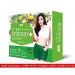 CTP Fiberry Detox ซีทีพี ไฟเบอร์รี่ ดีท็อก แบบ 1 กล่อง