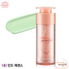 Etude Moistfull Collagen Essence-in Base SPF22/PA++ #1