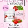 Bella Blink Mask Straw Strawberry Sleeping Mask 20 g. มาส์คสตรอ มาส์คที่รังสรรค์มาเพื่อเป็นที่ 1