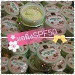 Morning CreamSPF50 Pa+++
