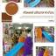สไลเดอร์ แป้นบาส โยนห่วง thumbnail 1