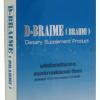 ดีเบรม D-BRAIME อาหารเสริมบำรุงสมอง