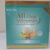 All Clear Vitamin ออลเคลียร์วิตามิน By SKINISTA