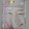 โซลซีเครท พลัส Seoul Secret Plus