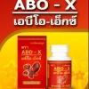 ABO-X เอบีโอ เอ็กซ์ ยาบำรุงโลหิต ดีท็อกซ์เลือด