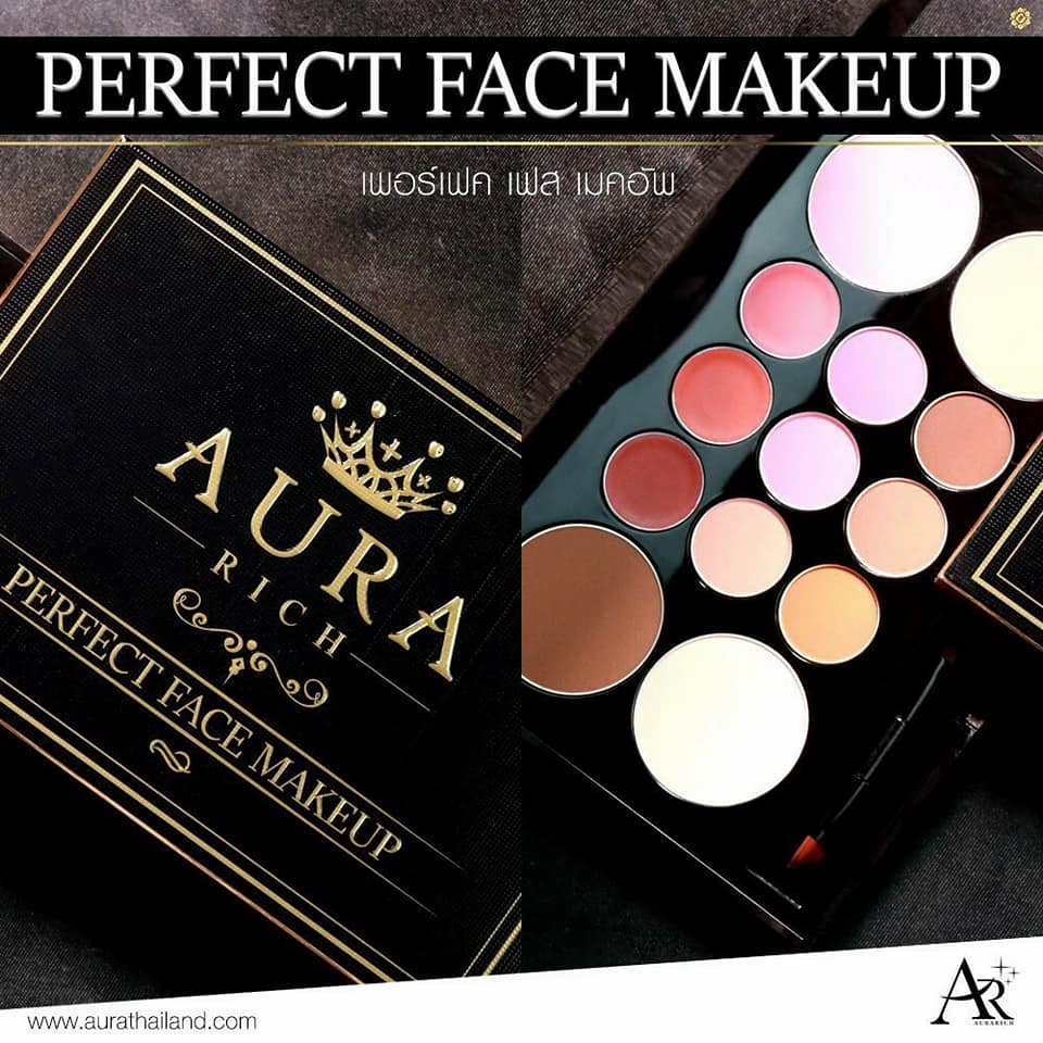 Aura Rich Perfect Face Makeup ออร า ร ช