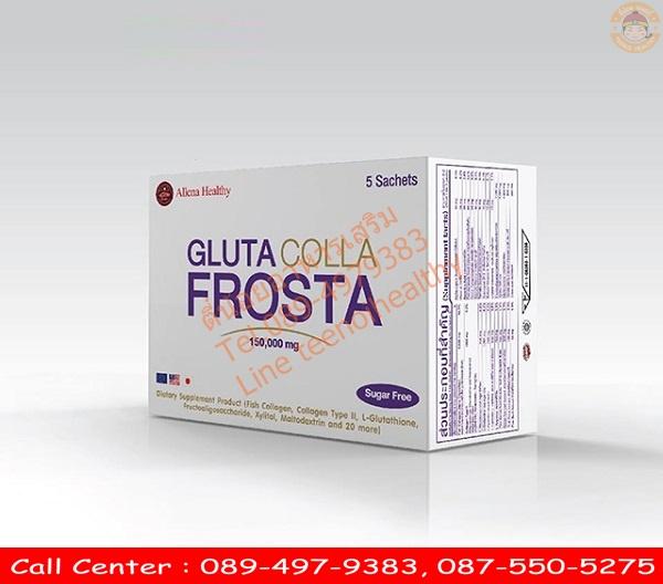 กลูต้า คอลล่า ฟรอสต้า Gluta Colla Frosta