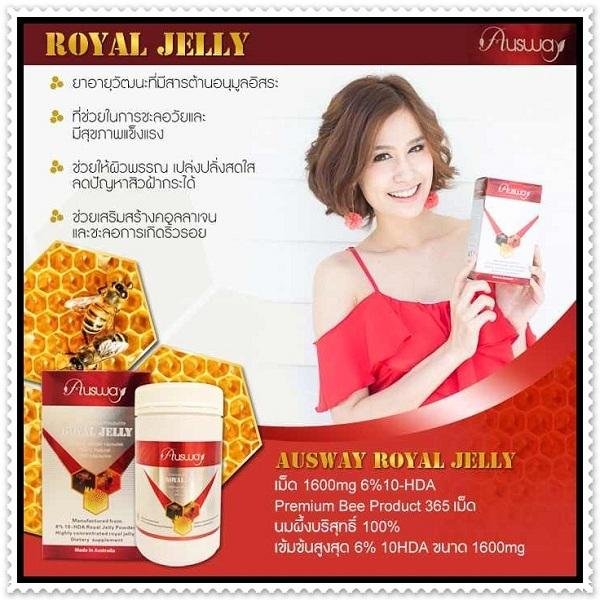 ausway royal jelly 6 รุ่น premium