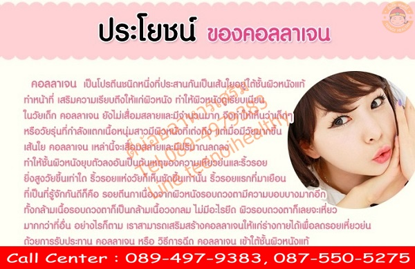 colly collagen 10000 mg
