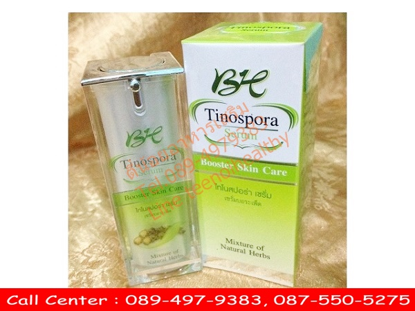 Tinospora Serum ไทโนสปอร่า เซรั่มบอระเพ็ด By Botaya Herb