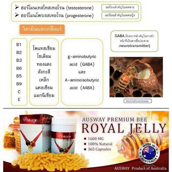 ausway royal jelly 1600mg