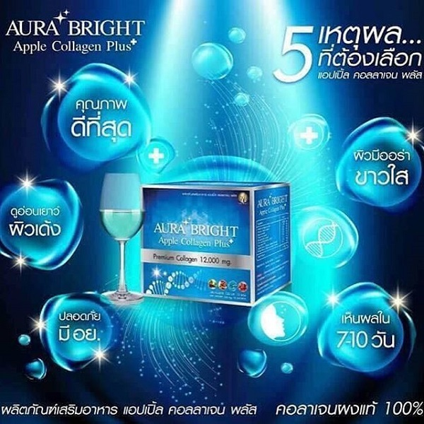 aura bright apple collagen plus
